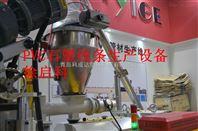 PVC木塑门生产线机器设备