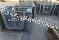 分水槽模具厂家 分水槽模具