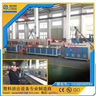扣板生产线 PVC塑料扣板生产线