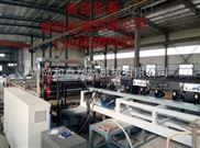 SJ-150-塑料板材挤出机器,PP、PE塑料板材设备生产线,和泰专业制造