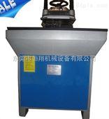 HX-4012裁断机厂家供应EPE模压机,东莞恒翔摇臂裁断机