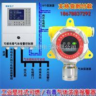 油库罐区煤油气体泄漏报警器,可燃气体探测仪的低报和高报设定多少合适
