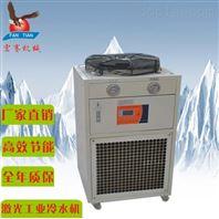 东莞激光工业冷水机 宏赛风冷式激光工业冷水机厂家