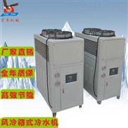 知名品牌风冷箱式冷水机 宏赛小型工业冷水机厂家