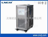 无锡生产制冷加热循环器-25℃~180℃运行稳定