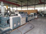 SJ65/30-预应力塑料波纹管生产线