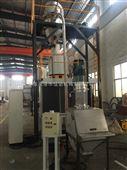 PVC配混系统