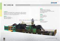 BS-III伺服節能注塑機