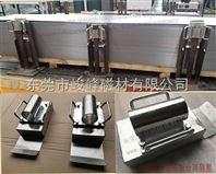 东莞专业设计制作磁性分张器 厂家直销强力铁板分层器 自动化铁板分离设备