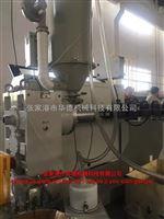 PP-R管材设备,20-75mmPPR冷热水管挤出机生产线