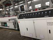 75/33單螺桿擠出機-張家港市華德機械90-200,110-250pe排水管給水管塑膠擠出機生產線
