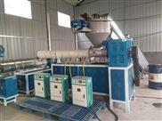 供应180 新型双螺杆废塑料颗粒机造粒机塑料机械厂家直销
