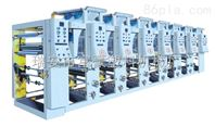ASY-B型系列凹版印刷机