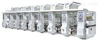 ASY-G型 系列电脑组合式凹版印刷机