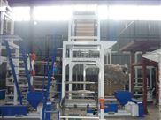 富豪机械厂-- 600型手提袋吹膜机