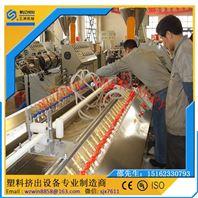PVC行线槽生产线 塑料走线槽设备