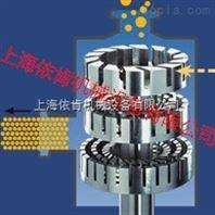 连续水性树脂分散机,在线式水性树脂分散机