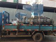 电缆线缆废塑料破碎机,强力塑料破碎机,大型破碎机生产厂家