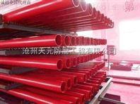 消防给水涂塑复合钢管主要用途