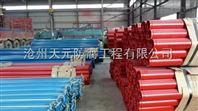 热浸塑钢管生产厂家