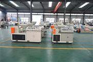 双达长期供应优质的PVC塑料挤出机