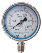 耐震压力表YN-40/50/60/75/100/150