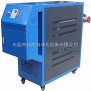 瑞朗30KW高温压铸模温机