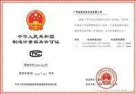 广州标际氧气透过率国家标准物质