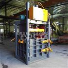 重慶塑料礦泉水瓶壓縮打包液壓捆綁機
