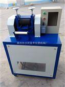 供应塑料切粒机 废旧塑料滚刀切粒专用机械