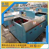塑料型材(管材)切割机