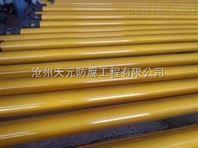 环氧粉末防腐钢管/环氧粉末防腐钢管厂家