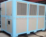 50HP工业冷水机