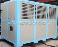 50HP工业一��人冷水机