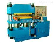 青岛平板硫化机/100吨全自动硫化机
