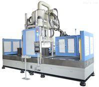 TK-5000DS超大型双滑板立式注塑机