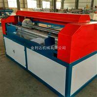 珍珠棉2200mm自动裁切机切割机塑料机械辅机