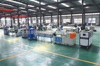 销钉橡胶管生产设备