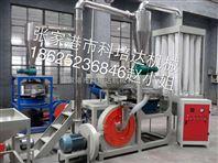 张家港市高速磨粉机-塑料超细磨粉机