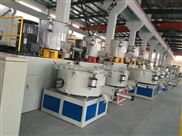 PVC300/600高速搅拌机组