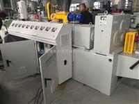 SJSZ-65/132挤出机pvc排水管管材挤出机
