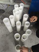 pp,pe卷芯管薄膜缠绕管生产线机器设备