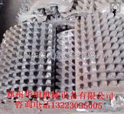 1050煤炭齒輥破碎機錳16珞2齒板配件鑄造廠家