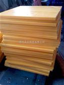 永丰橡塑超高分子聚乙烯板材/耐磨耐腐蚀高强度板材