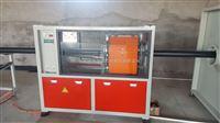 太仓50-200pe,pvc塑料管材無屑切割機設備