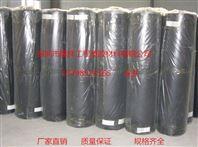 黑色硅胶皮,耐高温硅胶皮 食品级硅胶皮