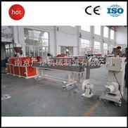南京双螺杆PP/PE/PC/ABS工程塑料造粒机