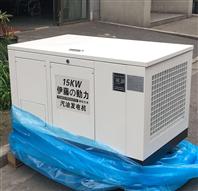 静音箱式15kw汽油发电机厂家