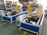 抬刀切割机 管材切割机 型材切割机