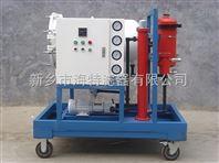 成都ZLYC-100-3 油中除水真空滤油机